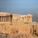 Ακρόπολη - Acropolis
