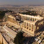 Ακρόπολη. - Acropolis view
