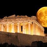 Ακρόπολη.. - Acropolis view