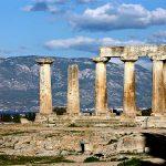 Αρχαία Κόρινθος - Ancient Korinthos