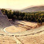 Επίδαυρος- Epidavros Peloponnese